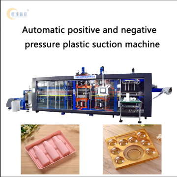 Full automatic positive and negative pressure suction molding machine